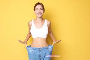 Основы похудения