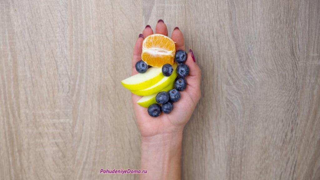 Сколько калорий в горсти фруктов?