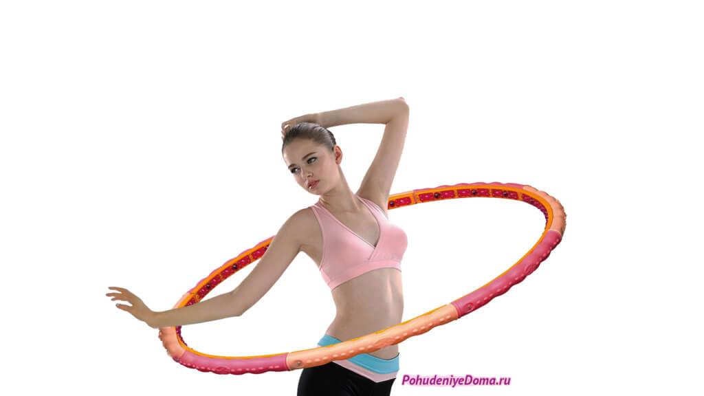 Упражнение с обручем для похудения живота и боков