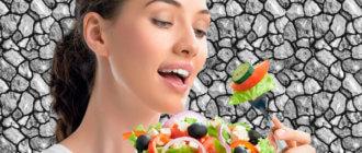 Самое эффективное похудение естественным путем